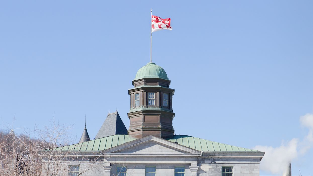 A Site Revealed 'The Top Canadian Sugar Baby Universities' & McGill Is #9