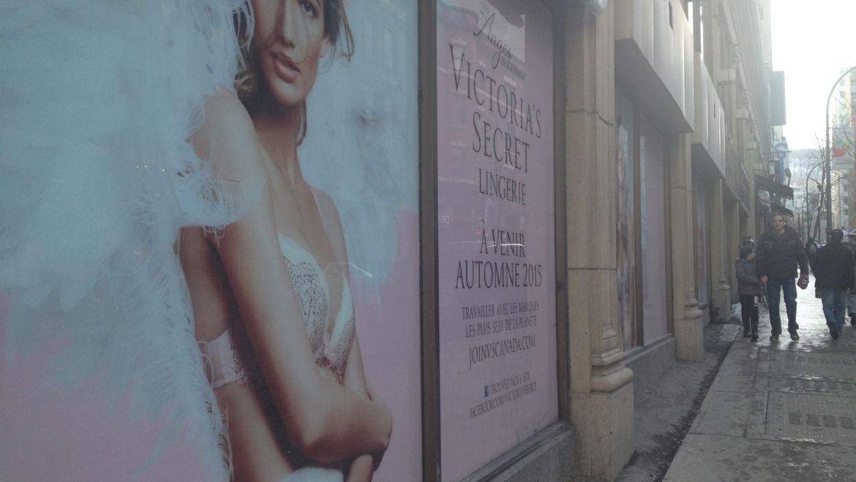 Victoria's Secret Mega Store On Saint-Catherine Street Is Opening Fall 2015